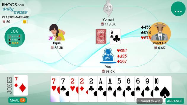 Marriage Card Game ScreenShot1