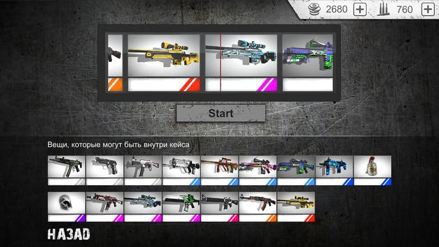 Standoff Multiplayer ScreenShot1