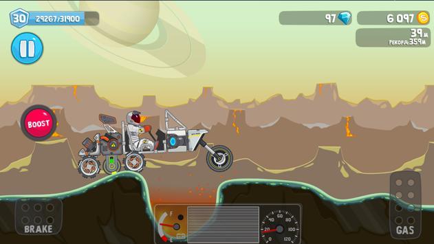 Rovercraft: Race Your Space Car ScreenShot1