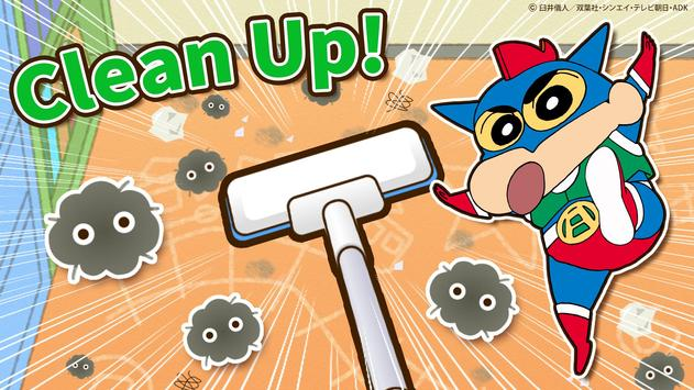 Crayon Shinchan Operation Little Helper