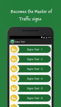 Saudi Driving License Test - Dallah ScreenShot2