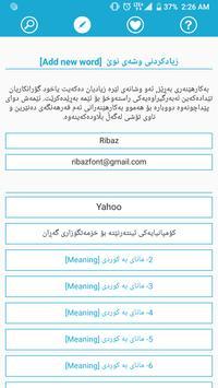 Kurdistan Dictionary