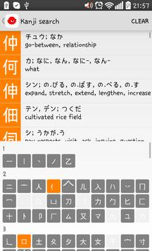 Takoboto: Japanese Dictionary ScreenShot2