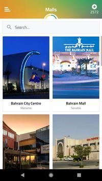 Shop Bahrain 2019