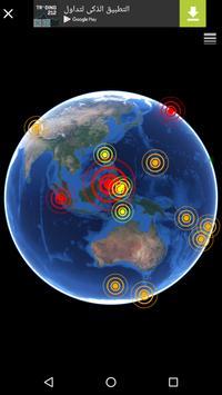 Quake and Volcanoes: 3D Globe of Volcanic Eruptions