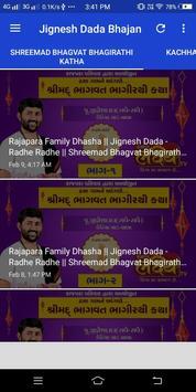Radhe Radhe - Jignesh Dada - Bhajan, Video. Katha