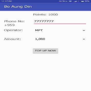 Bo Aung Din ScreenShot2
