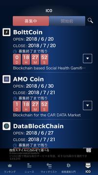 MSMyCrypto -cryptocurrency prices, charts, news ScreenShot2