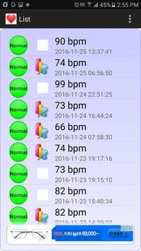 Cardiac diagnosis (heart rate, arrhythmia) ScreenShot2