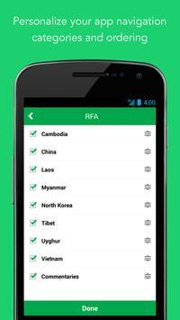 Radio Free Asia (RFA) ScreenShot2