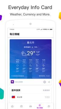 Yahoo Taiwan - Inform, Connect, Entertain