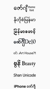 TTA Mi Myanmar Font Lite