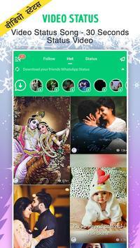 VidStatus app - Status Videos and Status Downloader