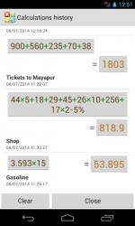 Multi-Screen Voice Calculator