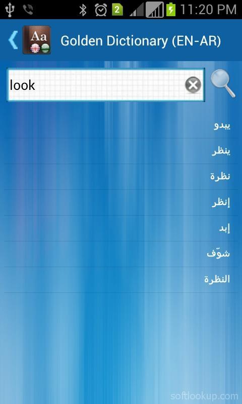 Golden Dictionary (EN-AR) ScreenShot2