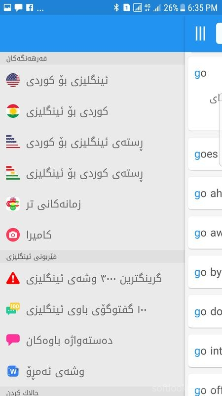 Rebin Dictionary Plus - Kurdish