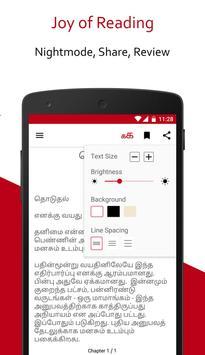 Story, books, stories FREE download - Pratilipi