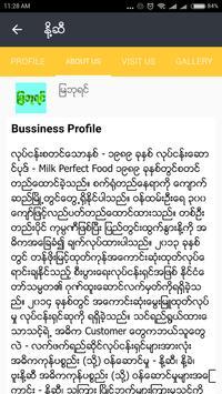 Mandalay Directory