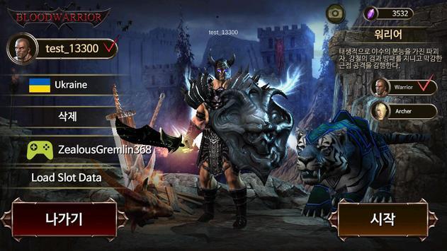 BloodWarrior ScreenShot2