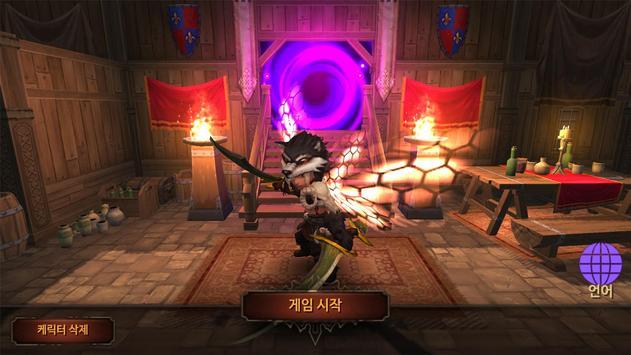 Dungeon Chronicle ScreenShot2