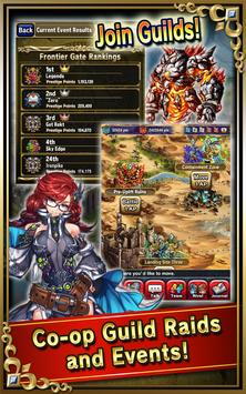 Brave Frontier ScreenShot2