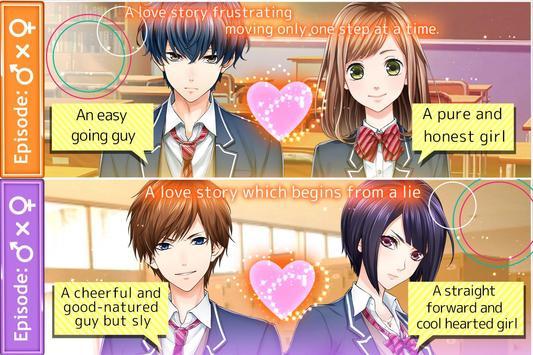First Love Storyمotomeمƒ»yaoiمƒ»yuriمotaku dating sim ScreenShot2