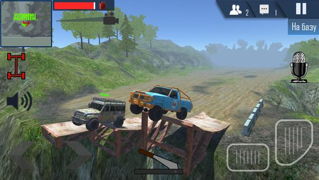 Offroad Simulator Online ScreenShot2