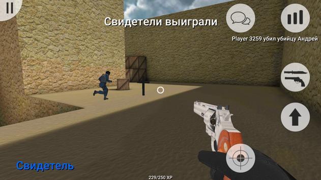 MurderGame Portable ScreenShot2