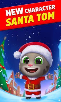 Talking Tom Gold Run ScreenShot2