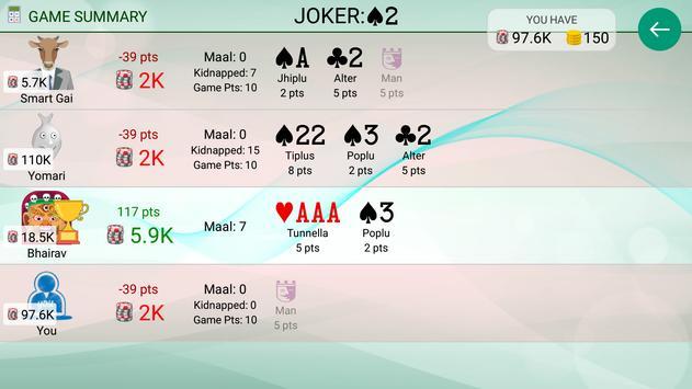 Marriage Card Game ScreenShot2