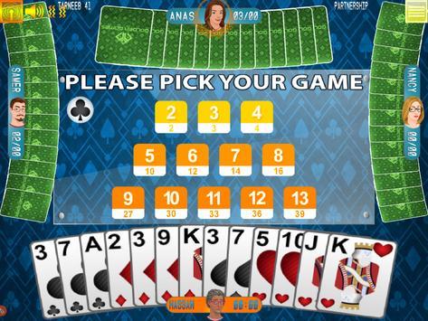 Golden Card Games (Tarneeb  Trix  Solitaire) ScreenShot2