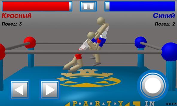 Drunken Wrestlers ScreenShot2