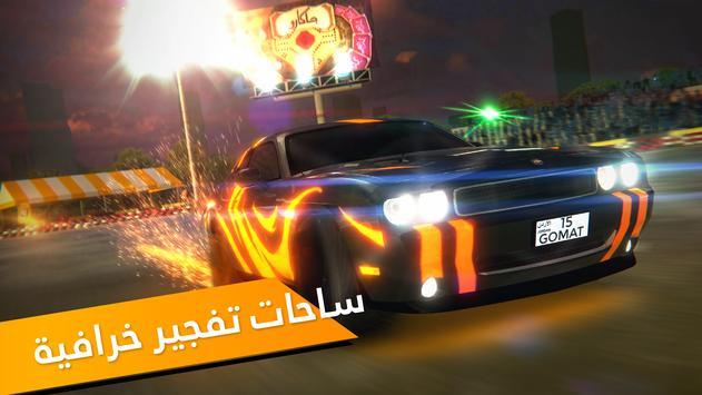 Gomat Drag Race ScreenShot2