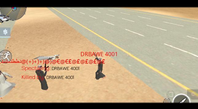 Hajwalah Live ScreenShot2