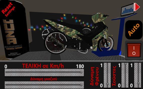 SouzaSim  Moped Edition ScreenShot2