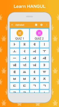 Learn Korean - Language and Grammar Learning