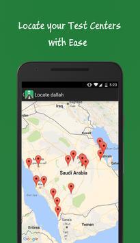 Saudi Driving License Test - Dallah ScreenShot3