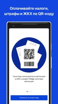 VTB-Online