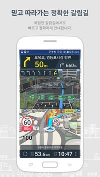 Atlan3D Navigation