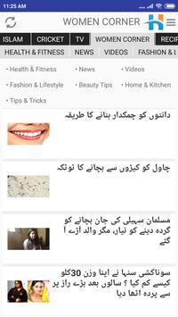 Hamariweb : Urdu News and Pakistani Live TV