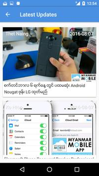 Myanmar Mobile App