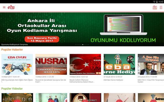 EBA ScreenShot3