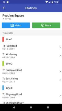 Metro China Subway ScreenShot3