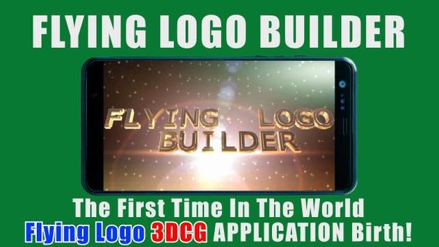 FLYING LOGO BUILDER ScreenShot3