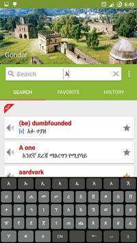 Amharic Dictionary - Translate Ethiopia ScreenShot3