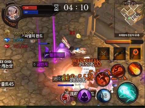 Dungeon Chronicle ScreenShot3