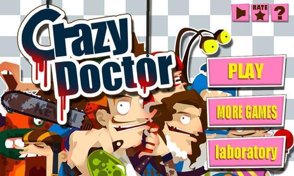 Crazy Doctor ScreenShot3