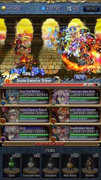 Brave Frontier ScreenShot3