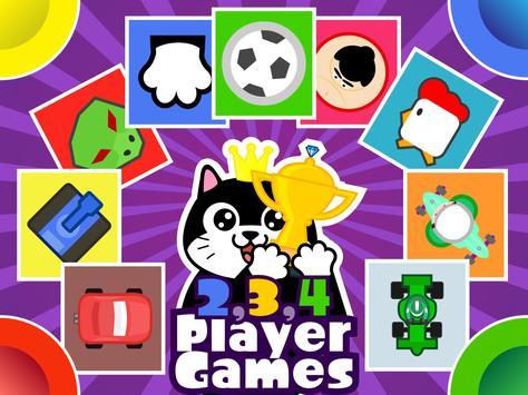 2 3 4 Player Mini Games ScreenShot3