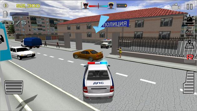 Traffic Cop Simulator 3D ScreenShot3